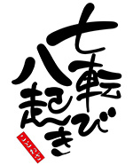面白い諺(ことわざ):世界と日本のモノを集めました!