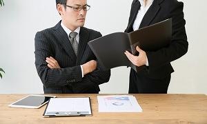 上司への敬語の使い方:イラッとさせないコツを教えます!
