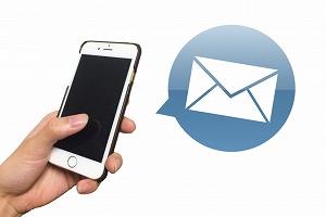 メールのビジネスマナー【例文】指摘される事が少ない常識