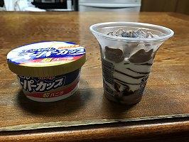 アイス用スプーンのおすすめ:実際に試してみました(画像あり)