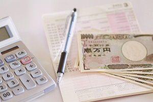 不妊治療による借金