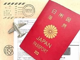 新婚旅行 パスポート