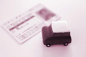 新婚旅行 国際免許証