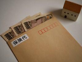 新婚旅行 海外旅行損害保険