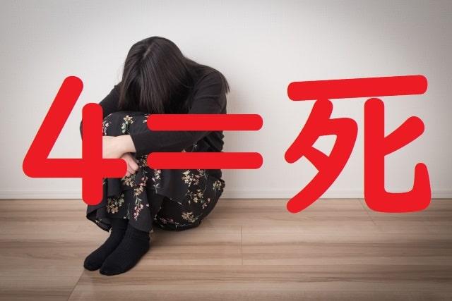 数字 語呂合わせ 3ケタ 4ケタ