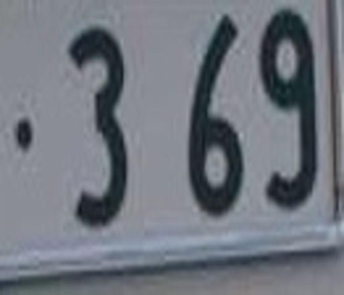 369 意味