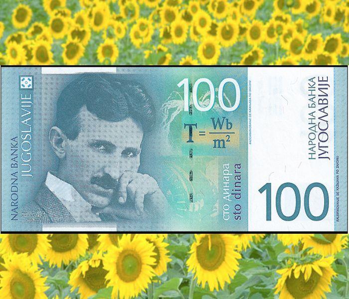 ニコラ・テスラ 紙幣